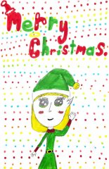 17.05.12 Primary 7 6 Christmas Cards_Page_2.jpg
